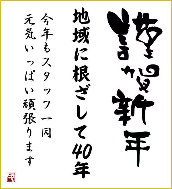shikisi_size_c